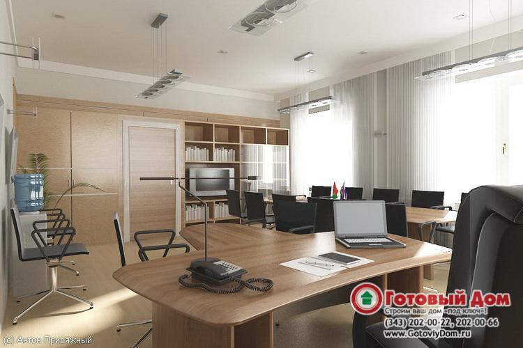 Пособие к СНиП 20802-89 Проектирование предприятий